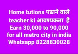 Job in education field