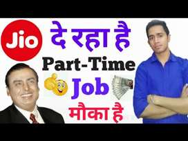 Opportunity in jio call center part-time full-time job