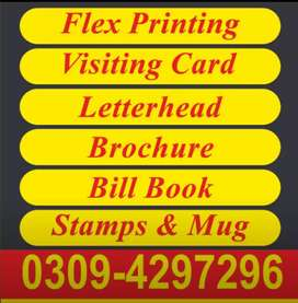 Flex Printing, Visiting Card, Letterhead, banner flex Sign  Board