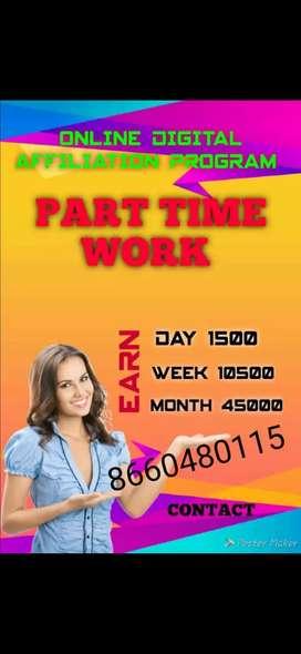 Part time job and full time