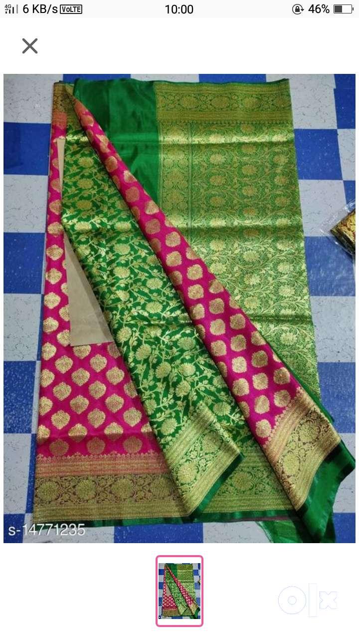 Brand new saree in cheap price 0