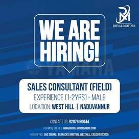 Required field sales executives