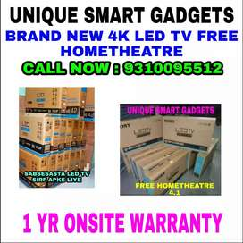 FREE HOMETHEATRE KISI BHI SMART LED TV KE SATH SIRF APKE LIYE