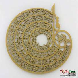 Wooden Islamic Calligraphy Decoration