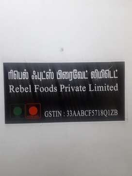 REBEL FOODS PRIVATE LIMITED