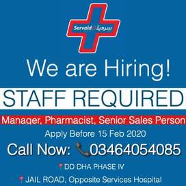 Job Opportunity! Staff Required at Servaid Pharmacy! We are Hiring!!