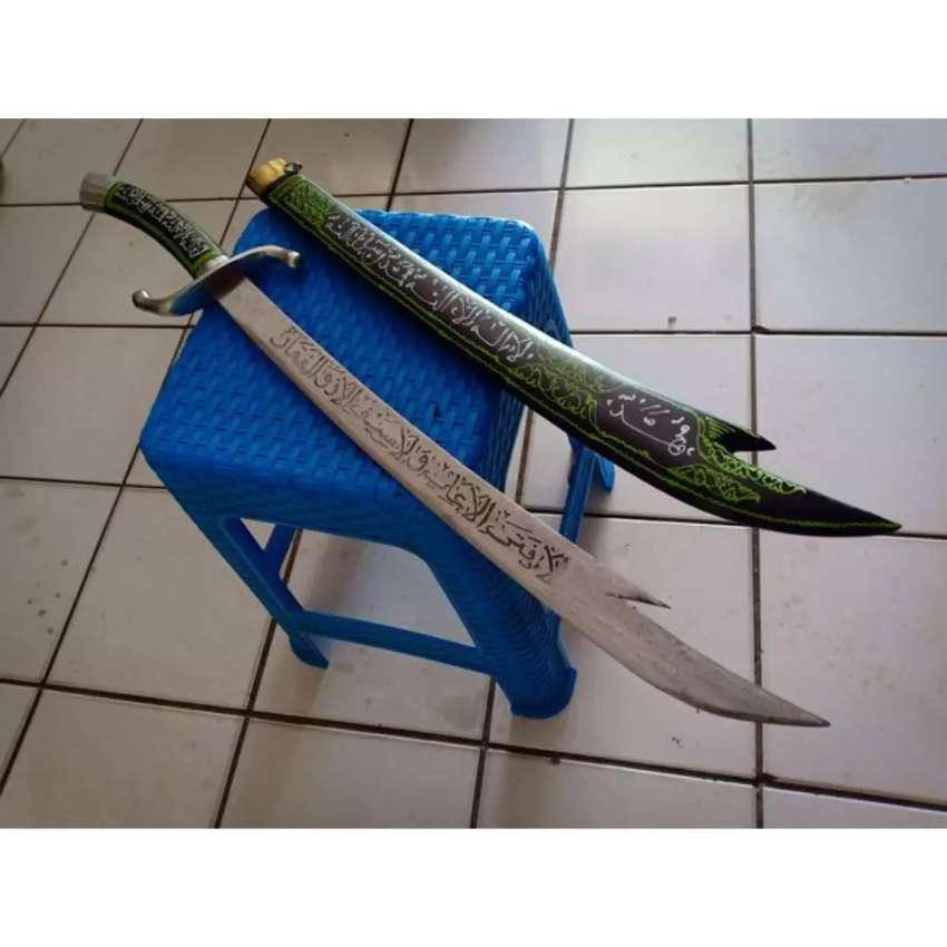 Pedang Arab Zulfikar Kaligrafi Hijau Murah