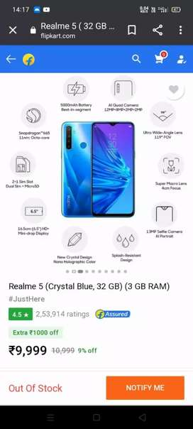 Realme 5 only 8 months old new condition Crystal blue