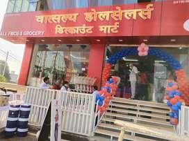 Female Receptionist cum Billing Operator Vatsalya Discount mart