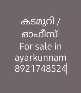 Kadamuri for sale newly launched