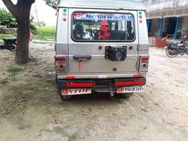Ganesh Prasad Upadhyay