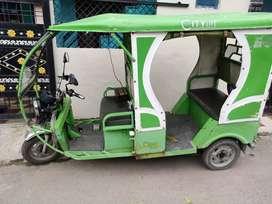 E - rikshaw