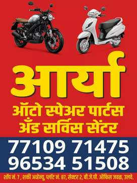 Arya auto spare parts & service center mechanic