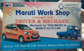 Maruti workshop Mechanic for alto, Tata magic,