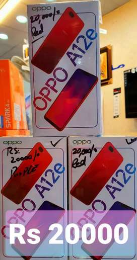 A12e(64Gb\3Gb)Boxpack Limited stock at Moosa mobiles