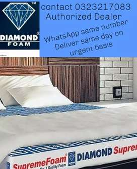Diamond supreme orthopedic and Medicated foam (exchange offer)