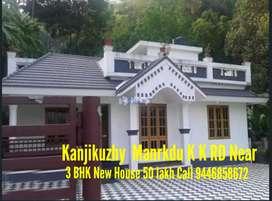 Kottayam Kanjikuzhy Manarakdu KK Rode Near 3 BHK 50 lakh/2 BHK 38 lakh
