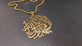Premium Gold Car hanging islamic art Gold Plated