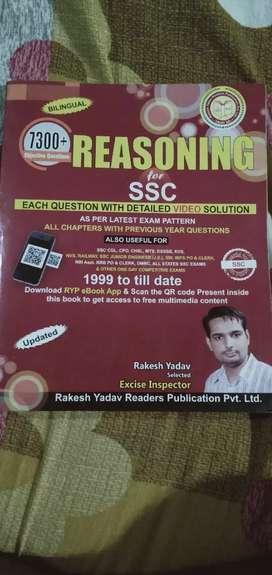 SSC Reasoning by Rakesh Yadav