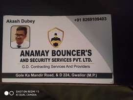 Security guard and gunman