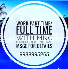 Part Time/Full Time Work