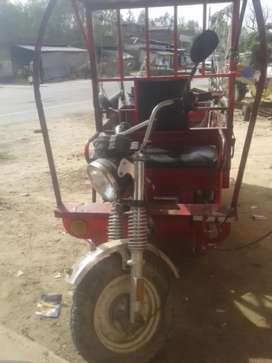 Eloader battery rekshaw