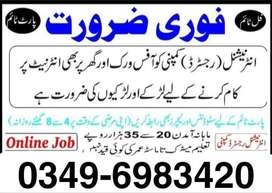 Online job for students and teacher