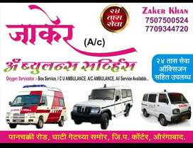 All Types of Ambulance selling and