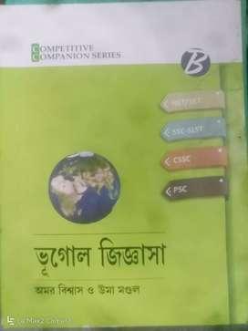 Bhugolika geography