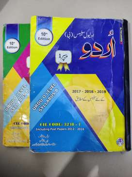 Urdu o level syallbus B by Mujib Ur Rehman