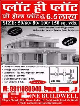 Plot hi plot for sale at tilpata noida extn loan ke sath