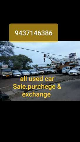 All.used car sale purchege & exchenge