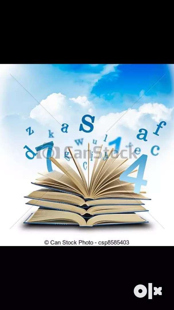 I am a Teacher in Sector-7 Vikas Nagar 0