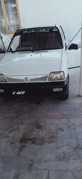 For sale 520000