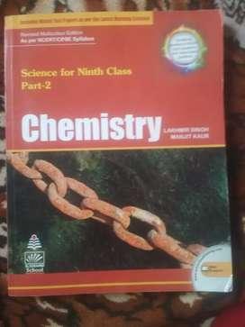 S. CHAND Physics