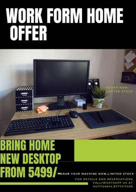 RENT/BUY COMPUTER DESKTOP/LAPTOP