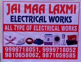 All type electrical works complaint charges 250 only