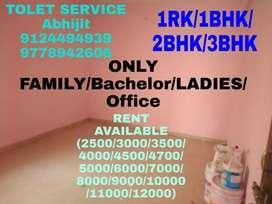 Single Room/1BHK/2BHK /3BHK Available Near Palasuni To Chintamaniswar