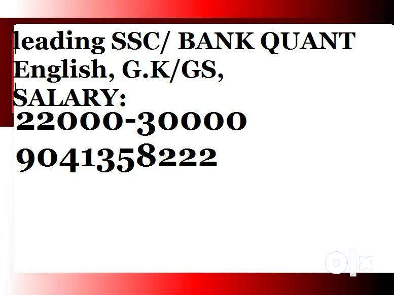 Leading SSC/BANK institute hiring faculty quant math, English, G.K/GS, 0