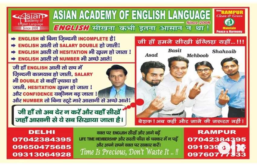 ENGLISH LANGUAGE COURSE 0