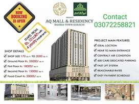 Office Available on Installment 300M To Main Gate In bTK