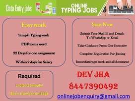 Without interview. Direct joining. 23k minimum salary. WhatsApp only.