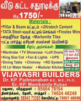 1750/sqft Only With 49inch TV and 1.5 ton AC free