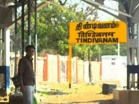 500 Acre Tindivanam LAND For Sale Good Location Near by New Bus stand