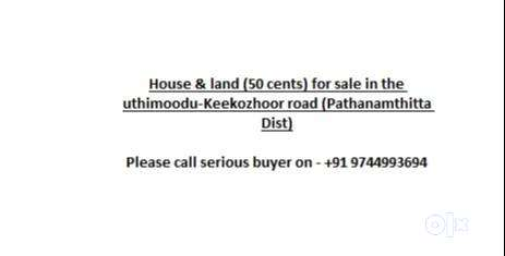 house & land for sale in uthimoodu-keekozhoor road pathanamthitta