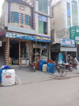 Shop For Sale on Railway Road Khushab