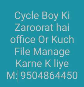 Cycle Boy Chahiye for offlce and some other works