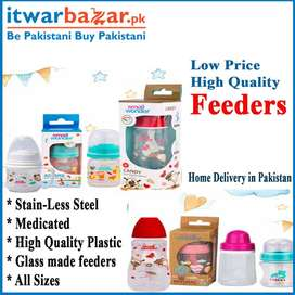 Buy Kids Feeders - Home Delivery in Pakistan with COD