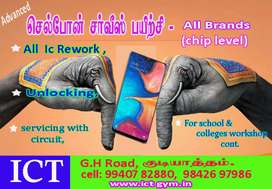 Smart Phone (chip level) Training with 15 years Experience