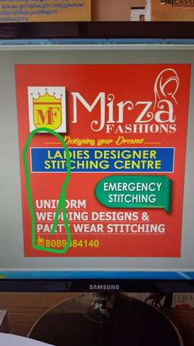 Ladies and kids textile shop for sale